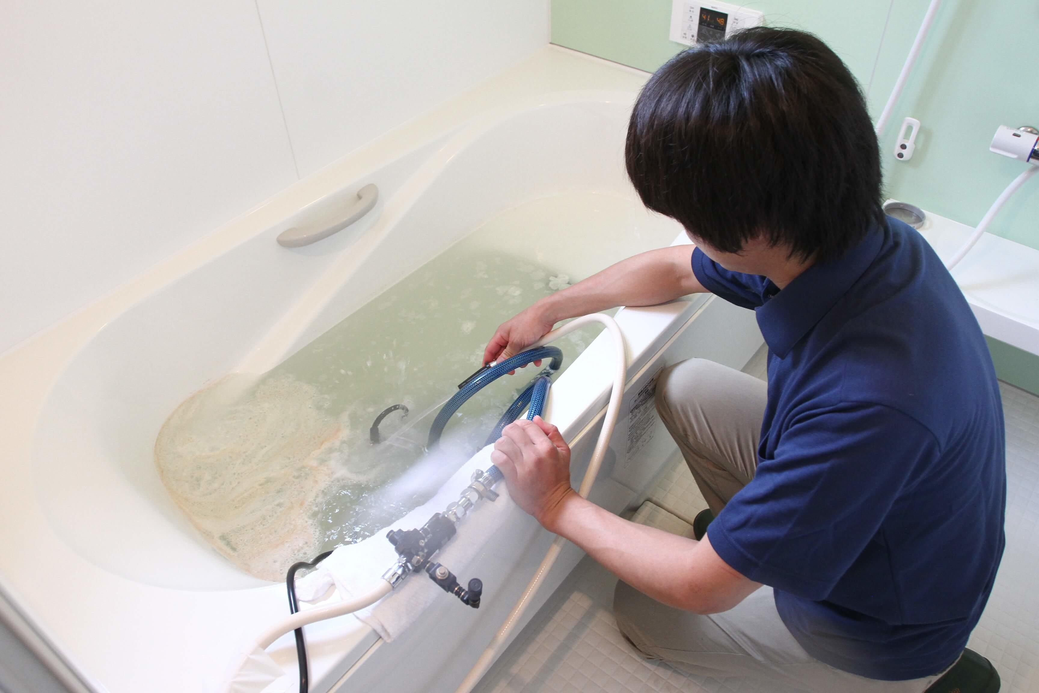 人にも環境にも優しい「風呂釜洗浄」